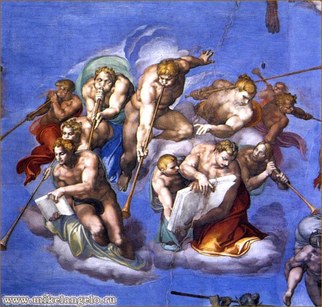 Ангелы с трубами. Фрагмент фрески «Страшный суд». Микеланджело